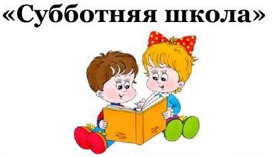 https://content.schools.by/17mogilev/library/1_sub-_1.jpg